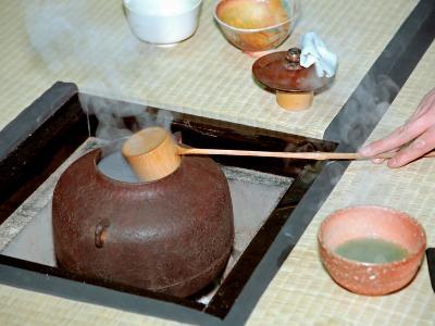 Tea Ceremony, Kyoto, Japan-Shin Terada-Photographic Print
