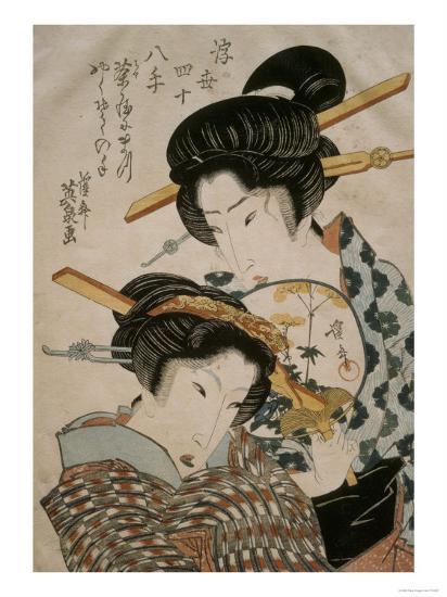 Teahouse Meeting-Keisai Eisen-Giclee Print