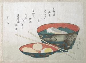 Bowl of Fish and Noodles (New Year Meal) by Teisai Hokuba