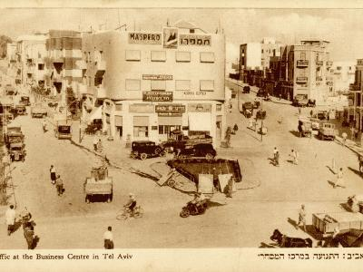 Tel Aviv: the Business Centre--Photographic Print