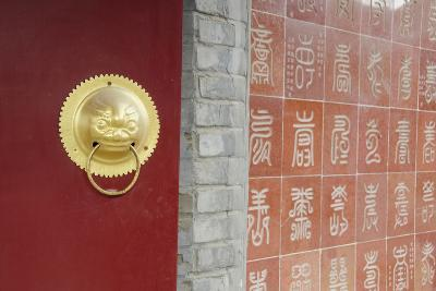 Temple Wall and Brass Door Accent. Great Wall of China, Tianjin, China-Cindy Miller Hopkins-Photographic Print