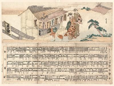 Tennogu No Chozuba-Teisai Hokuba-Giclee Print
