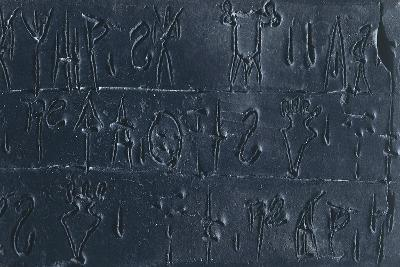 Terracotta Tablet, from the Nestor Palace Archives in Pylos--Giclee Print