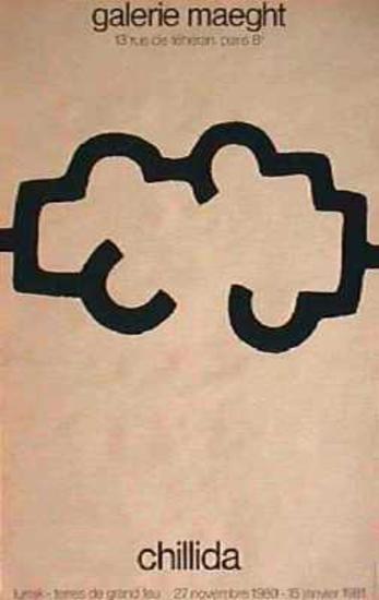 Terres de Grand Feu-Eduardo Chillida-Collectable Print