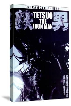 Tetsuo: The Ironman