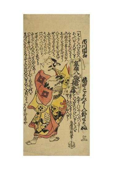 The Actor Ichikawa Danjuro II as Soga No Goro in the Play Soga Koyomi Biraki, 1723-Torii Kiyotomo-Giclee Print