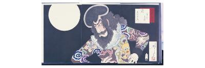 The Actor Ichikawa Danjuro Ix in the Role of the Pirate Kezori Kuemon-Tsukioka Kinzaburo Yoshitoshi-Giclee Print