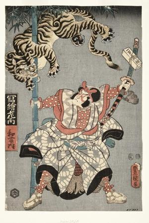 https://imgc.artprintimages.com/img/print/the-actor-onoe-waichi-ii-as-watonai-1857_u-l-puu8k60.jpg?p=0
