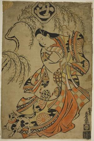 https://imgc.artprintimages.com/img/print/the-actor-uemura-kichisaburo-as-the-third-princess-in-the-play-wakoku-gosuiden-1700_u-l-q110pzc0.jpg?p=0