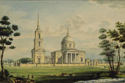 The Akhtyrka Estate, 1827-Alexander Sergeyevich Kutepov-Giclee Print