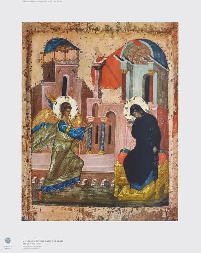 The Annunciation--Collectable Print