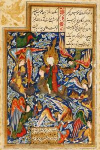 The Ascent of Prophet Muhammad into the Heaven, C. 1580