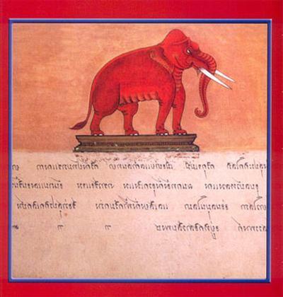 The Auspicious Elephant III-Ping Chettabok-Art Print