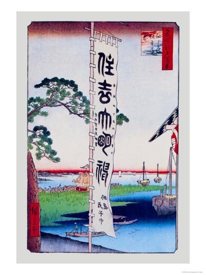 The Banner-Ando Hiroshige-Art Print