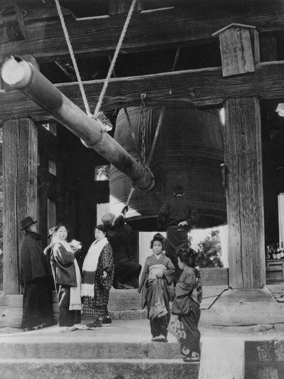 The Bell Pagoda, Nara, Japan, Late 19th or Early 20th Century--Giclee Print