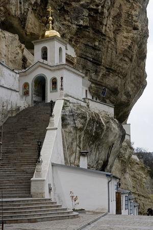 The Bell Tower of the Dormition (Assumption) Cave Monastery--Photographic Print