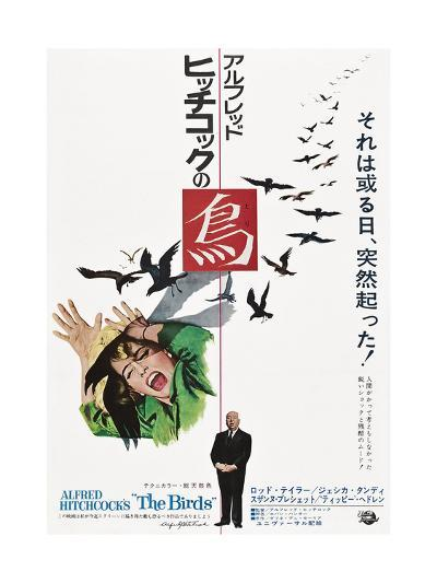 The Birds, Tippi Hedren, Alfred Hitchcock, Japanese Poster Art, 1963--Giclee Print