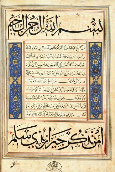 The Burda of Al-Busiri, 1379--Giclee Print