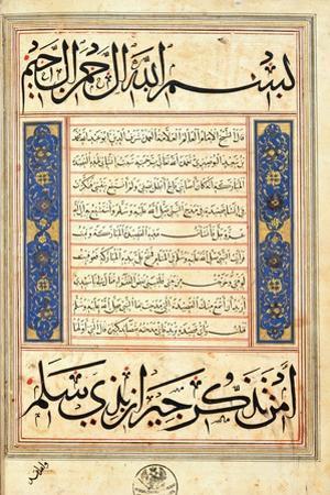 The Burda of Al-Busiri, 1379