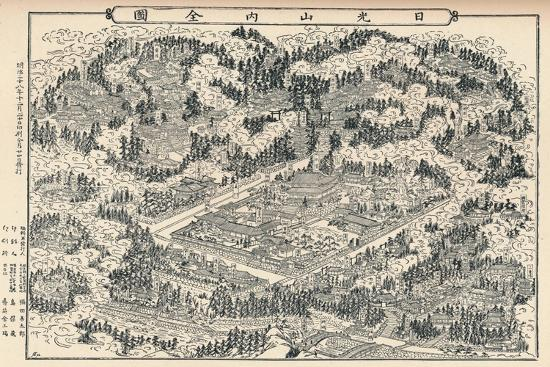 'The Burial-Place and Temple Groves of Nikko in Japan', c1860, (1904)-Unknown-Giclee Print