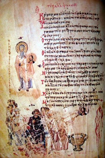 The Chludov Psalter, Ca 850--Giclee Print