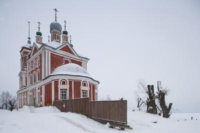 The Church of the Forty Martyrs (1755), Pereslavl-Zalessky, Golden Ring, Russia--Photographic Print