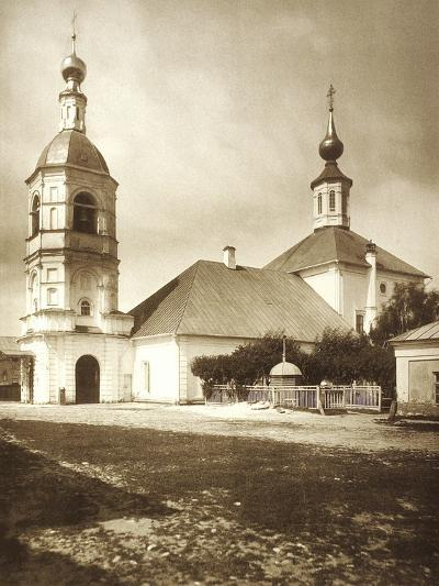 The Church of the Life-Giving Trinity, Arbat, Moscow, Russia, 1881--Giclee Print