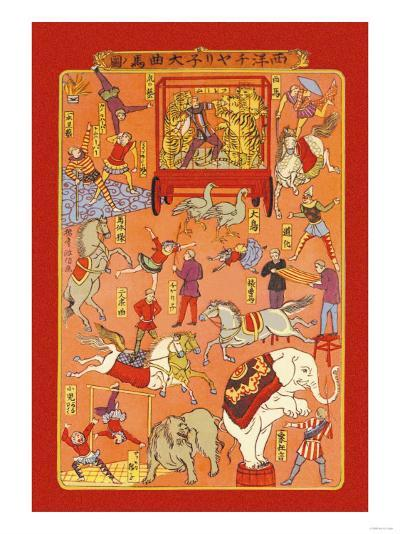 The Circus, Animals and Performers--Art Print