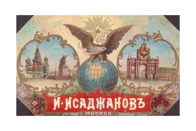The Confectionery Plant of I. Isadzhanov, Moscow, 1900S--Giclee Print