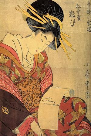 https://imgc.artprintimages.com/img/print/the-courtesan-yosooi-of-the-matsubaya-house-c1800_u-l-ptmpxs0.jpg?p=0