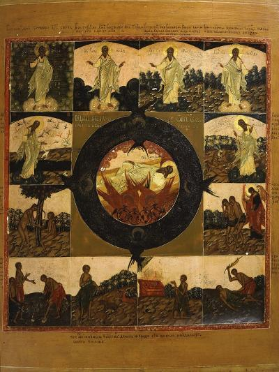 The Creation of the World, Icon, Late 18th Century Russian--Giclee Print