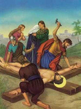 https://imgc.artprintimages.com/img/print/the-crucifixion-of-christ_u-l-eh2hg0.jpg?p=0