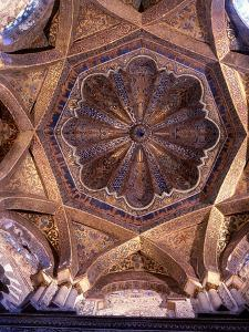 The Dome over the Bay in Front of the Mihrab in the Great Mosque at Cordoba