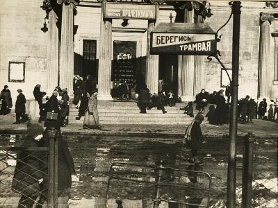 The First Proletcult Theatre, Moscow, USSR, 1920S--Giclee Print