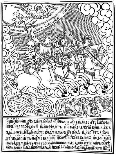 The Four Horsemen of the Apocalypse, 1692-1696-Vasili Koren-Giclee Print