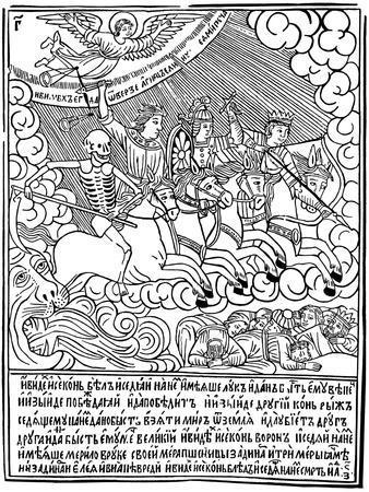 https://imgc.artprintimages.com/img/print/the-four-horsemen-of-the-apocalypse-1692-1696_u-l-ptj4ja0.jpg?p=0