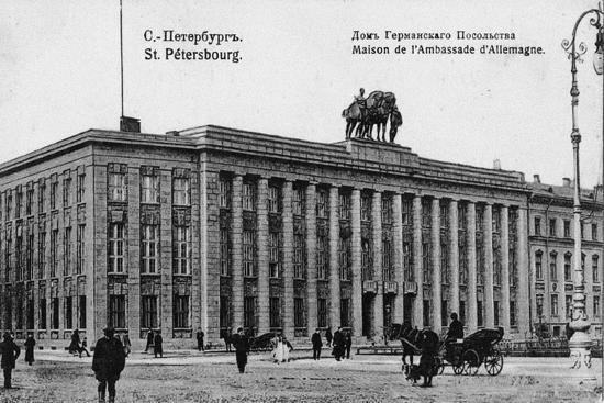 The German Embassy in Petersburg--Giclee Print