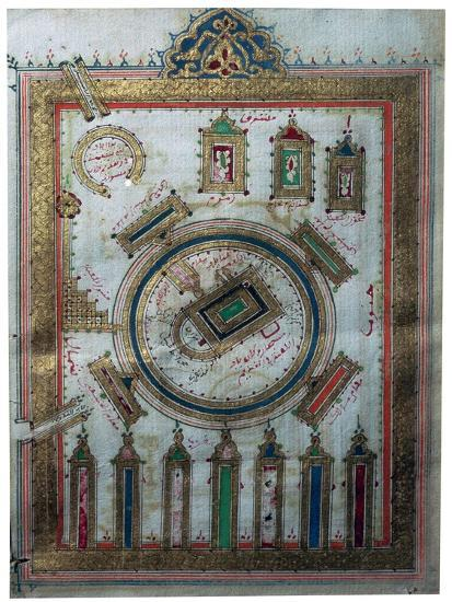 The Great Mosque at Mecca, showing the Karba in the centre-Unknown-Giclee Print