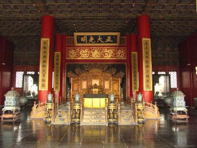 The Hall of Supreme Harmony in the Beijings Forbidden City-Richard Nowitz-Photographic Print
