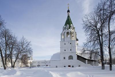 The Holy Assumption Monastery (Uspensky)--Photographic Print