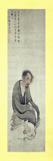 The Immortal Ge Changgeng Sitting on His Three-Legged Toad, 1506-10-T'ang Yin-Giclee Print