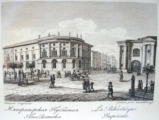 The Imperial Library in Saint Petersburg, Early 19th C-Stepan Philippovich Galaktionov-Giclee Print