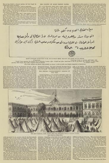 The Imprisonment of Arabi Pasha--Giclee Print
