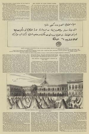 https://imgc.artprintimages.com/img/print/the-imprisonment-of-arabi-pasha_u-l-pvb9l80.jpg?p=0