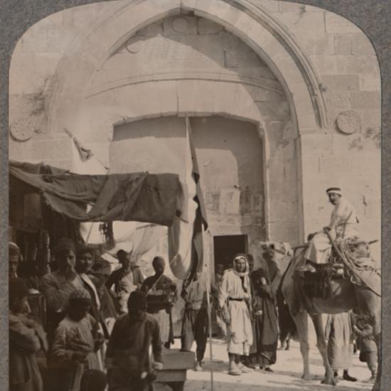 'The Jaffa Gate closed, showing Needle's Eye, Jerusalem', c1900-Unknown-Photographic Print