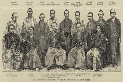 https://imgc.artprintimages.com/img/print/the-japanese-embassy-to-pekin-prince-date-and-suite_u-l-pv9v720.jpg?p=0