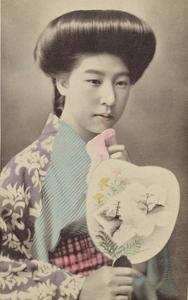 Portrait of Japanese Woman by The Kyoto Collection