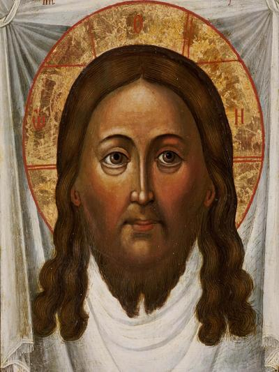 The Mandylion, the Face of the Saviour on a White Kerchief, Moscow, 1742--Giclee Print
