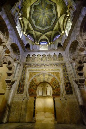 https://imgc.artprintimages.com/img/print/the-mezquita-of-cordoba-andalucia-spain_u-l-pwg3om0.jpg?p=0