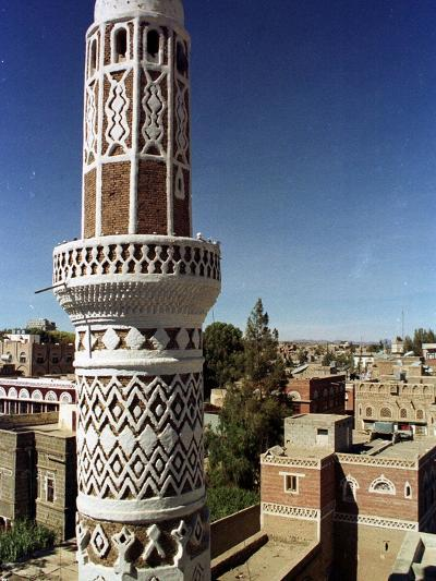 The Minaret of a 15th Century Mosque Rises Above a San'a, Yemen Neighborhood--Photographic Print
